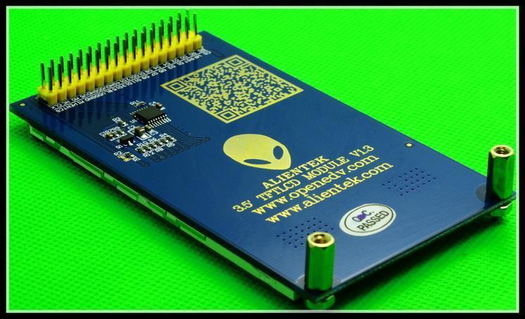 LCD液晶模块技术特点